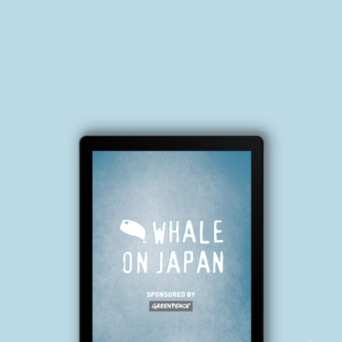 Whale on Japan